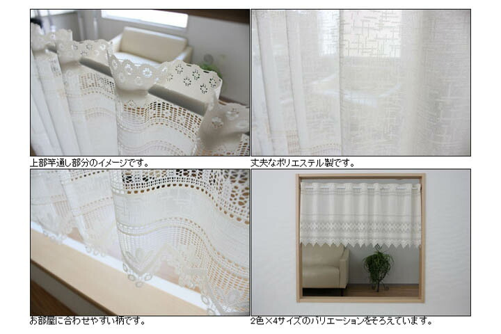 Order Cafe Curtains Passage Beige 80 Cm Length Nordic Long Race Blindfolded Windows Window For