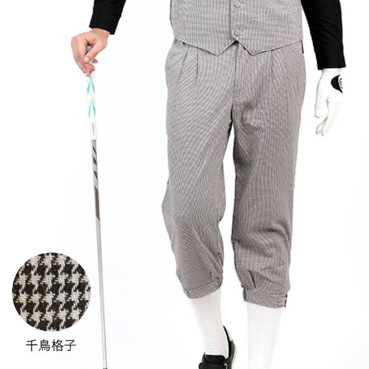 EX-N1 記念日 ゴルファーが憧れる英国の伝統スタイル ニッカボッカーズは ゴルフファッションが一番華やかだった50年代の代表スタイル エクセランゴルフ Excellent Golf ニッカボッカーズ ニッカポッカ 英国紳士 新作 人気 ゴルフウェア 春 秋 SEASON ニッカーズ ゴルフ 送料無料 メンズ ALL 冬 通年 千鳥格子ニッカボッカー