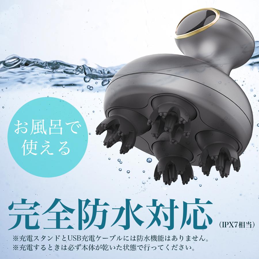 ヘッドマッサージャー 代引き不可 ヘッドスパ IPX7 防水 頭皮ケア 頭皮マッサージ ご予約品 マラソン限定半額セール STYLISH JAPAN 公式 ヘッドマッサージ hdg0520 電動ヘッドブラシ スタイリッシュジャパン マッサージ シャンプーブラシ 3D 頭皮ブラシ クレンジング エミューレ