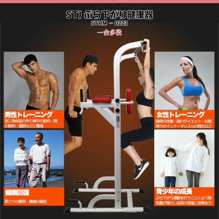 STJ 一起定期扫描-0223年暂停训练肌力的训练 ABS 机氧运动仰卧起坐腰腹部周围的饮食与健康