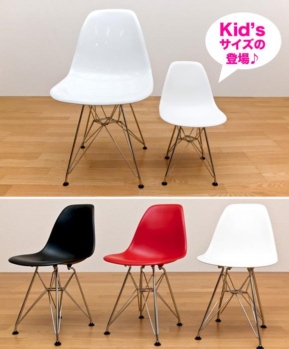 kizzuchieaimuzuchieasaidoshieruchiea儿童专用椅chieaimuzushieruchiea DSR成品设计师家具Reprography and Consultant导管