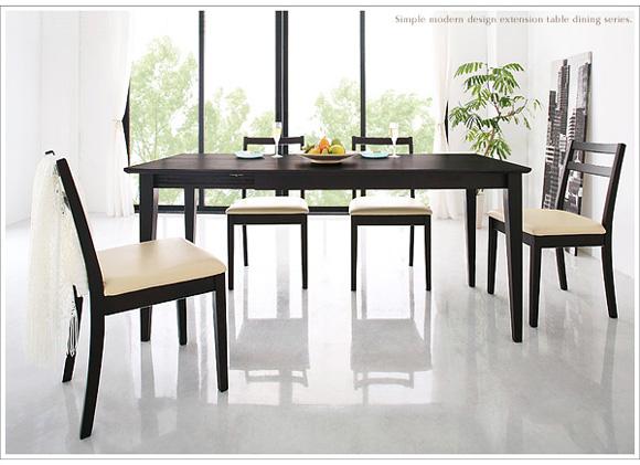 ダイニングセット 食卓 4人用 ダイニング5点セットダイニングテーブル幅120~165cm&チェア4脚セットエクステンションタイプ チェア完成品 2色対応