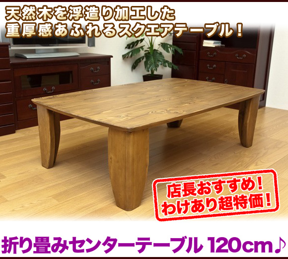 Astonishing Table Folding Wooden Center Table Wood Folding Tables Wooden Seat Table 120 Living Table Gmtry Best Dining Table And Chair Ideas Images Gmtryco