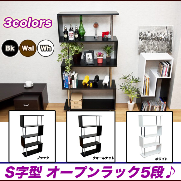 Partition Display Case Western Style Five Steps White Black Walnut Made Of Rack Shelf Bookshelf Wooden Multi Open 80cm In
