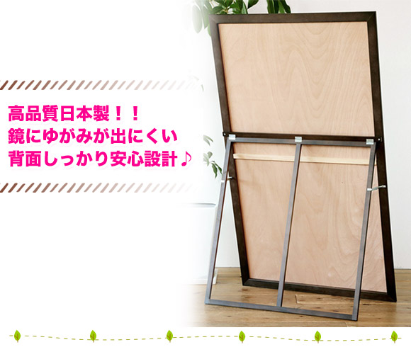 Full Body Mirror Stand Systemic Super Large