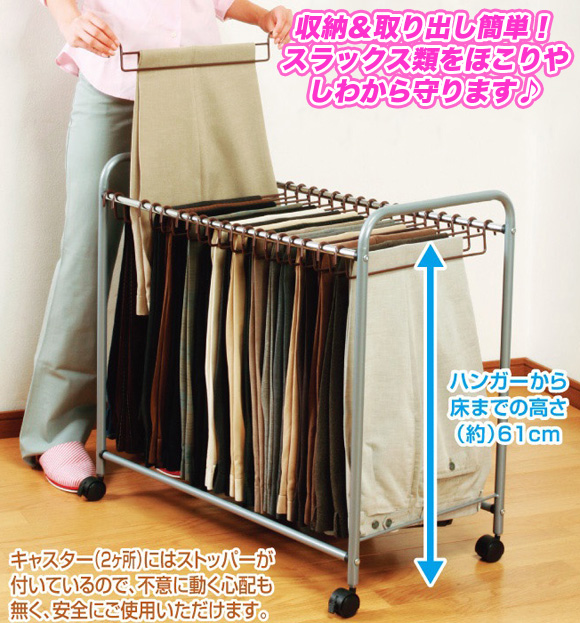 Anchor Slacks Storing Closet Storing Pants Hanger Closet, Slacks Hanger 20  Underwear Hanger Closet Pants Storing, With Caster