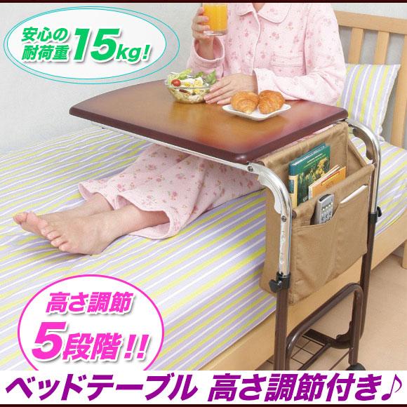 ベッドサイドテーブル キャスター付 ナイトテーブル デスク,ベッド テーブル サイドテーブル パソコンテーブル ベッド,ソファ サイドテーブル キャスター