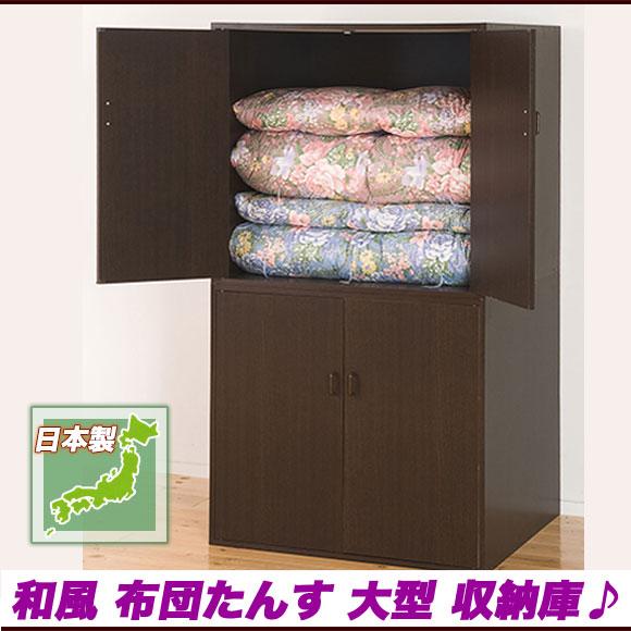 Futon Storage Closet Freezer Cushion Bed Drawers Rakuten Furniture