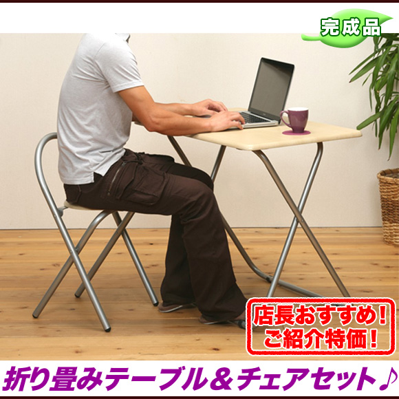 折りたたみ PCデスク チェア 簡易テーブル 軽量 アウトドア,折りたたみデスク&チェアセット テーブル 80cm幅 机 椅子 セット,幅80cm 奥行50cm 一人暮らし 家具 【完成品】