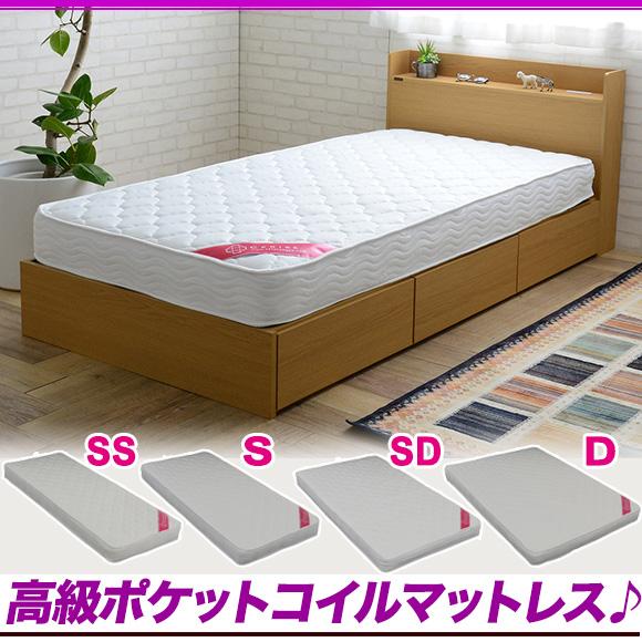 シングル マットレス ポケットコイル ソフト 柔らかめ、マットレス シングル ポケットコイルマットレス、幅97cm 195cm 厚さ18cm ホワイト