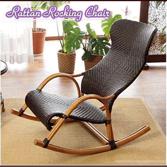 パーソナルチェア アジアン バリ 家具 ラタン リゾートチェア,ロッキングチェア おしゃれ リラックスチェア 籐製 ラタン 椅子,インテリア バリ風 家具