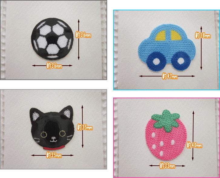 ATTO HOBBY STYLIST GOTO: ≪☆ (soccer ball / car / くろねこ ...