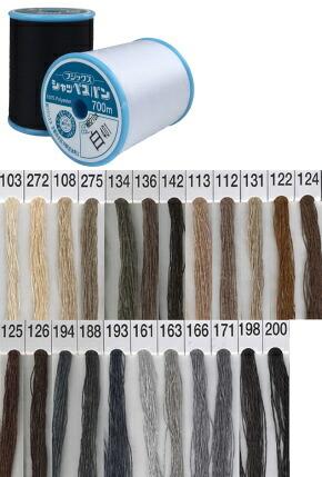 ★ミシン糸の定番!フジックスシャッペスパンミシン糸【普通地用大巻き】60番/700m巻/ポリエステル100%/強さと美しさ、ばつぐんの縫いやすさを備えた糸/FUJIX