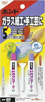 アクセサリー作りにボンド エポクリアー 流行のアイテム 全品最安値に挑戦 ☆強力な2液タイプ☆無色透明
