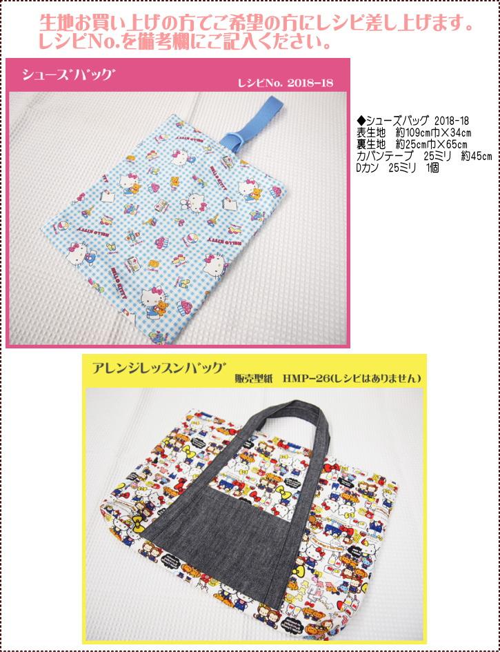 Atto Hobby Stylist Goto Child Entering A Kindergarten Entrance To