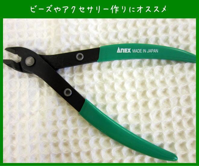 ATTO HOBBY STYLIST GOTO | Rakuten Global Market: Bead making ...