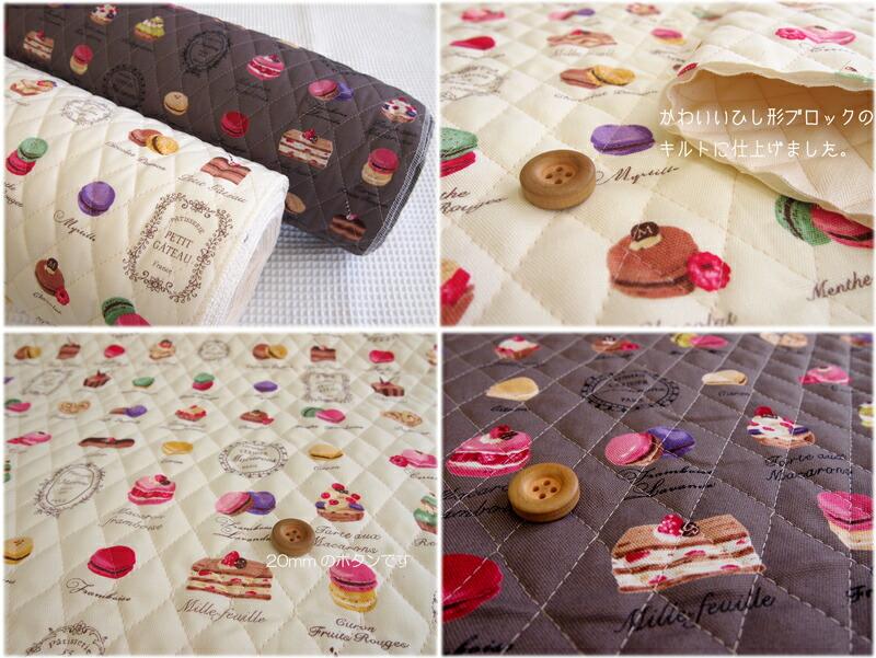キルティングプリント生地 パティスリー総柄のキルト生地 カラフルでとってもおしゃれな洋菓子を たくさんプリントしました。 大人気♪有輪商店の生地です。 YUWA LIVE LIFE COLLECTION スイーツ柄