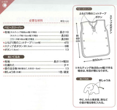 Atto Hobby Stylist Goto Sewing Pattern With The Stuffed Toy Iron