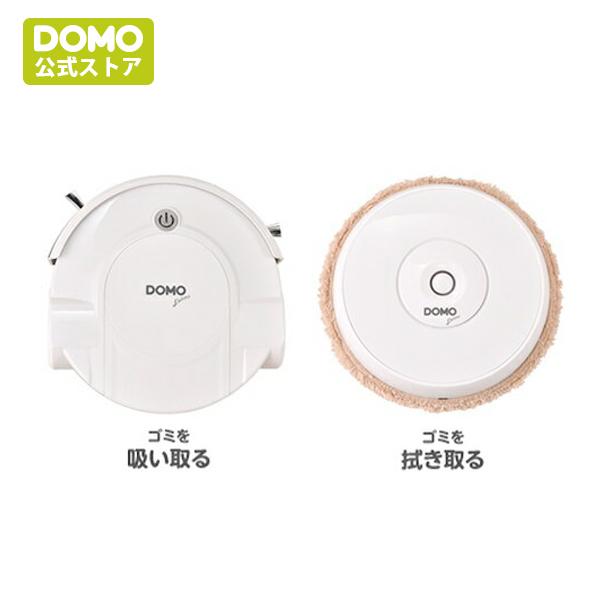 【お掃除ロボットセット販売】DOMO AUTO CLEANER(オートクリーナー) x DOMO AUTO WIPER(オートワイパー) セット【公式オンラインストア】 | お掃除ロボット ロボット掃除機 モップ型 モップ付 床掃除 床拭き ベルギー