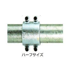 80A 圧着ソケットASWHハーフサイズ(鋼管直管専用型)【送料無料】 02P01Mar1