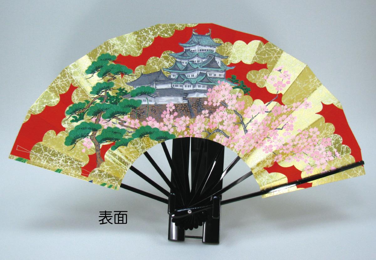 飾扇 名古屋城 全国一律送料無料 返品交換不可 カキツバタ 9.5寸 飾扇子