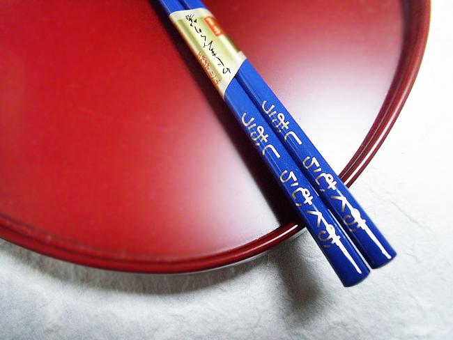 送料無料お子様用 名入れ箸18cmサイズ 30膳セット赤&青入園 卒園 入学 卒業 御祝い 記念 誕生日 プレゼント イベント 子供 名入れ