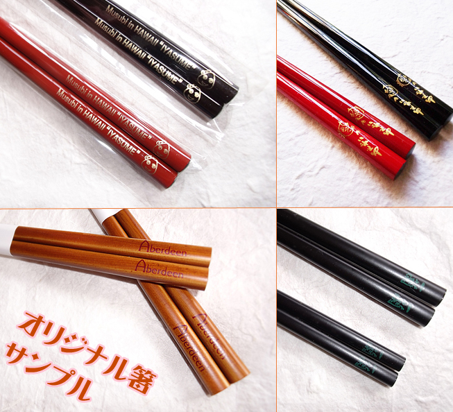 One original chopstick 40