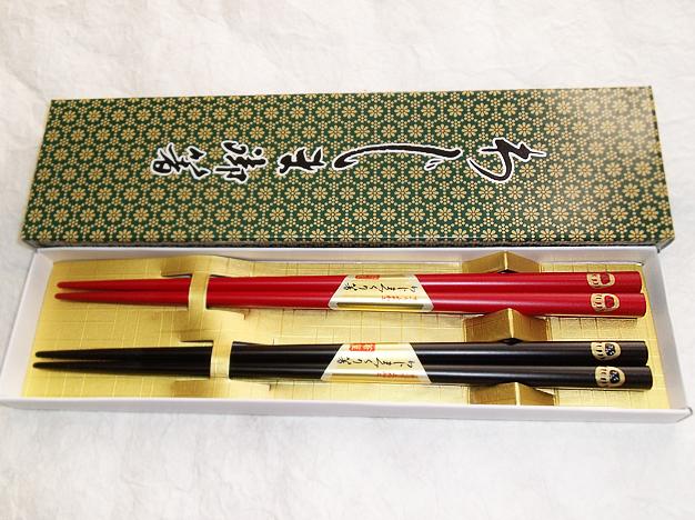 輪島箸ひょうたん模様全15種類