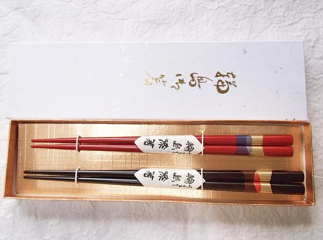 輪島漆塗箸はんこ蒔絵箸虹の架け橋夫婦セット上質紙箱入り