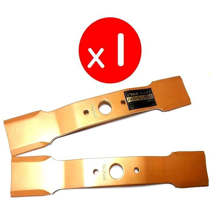 2枚 ツムラ NEW 限定品 ハイパーウイング355 従来品より厚く 日本製 幅広 現金特価 耐久性アップ バーナイフ草刈機替刃