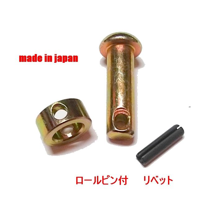 信用 21組 ハンマーナイフモア刃 バロネスHM72用 超安い 日本製 ロールピン付リベット