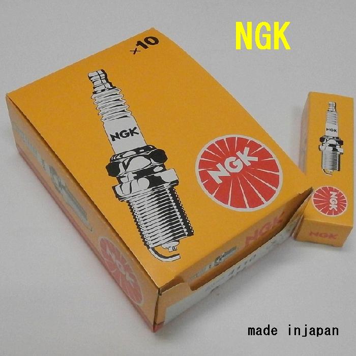 20本 BM7A 日本製 NGKスパークプラグ ご予約品 新作通販