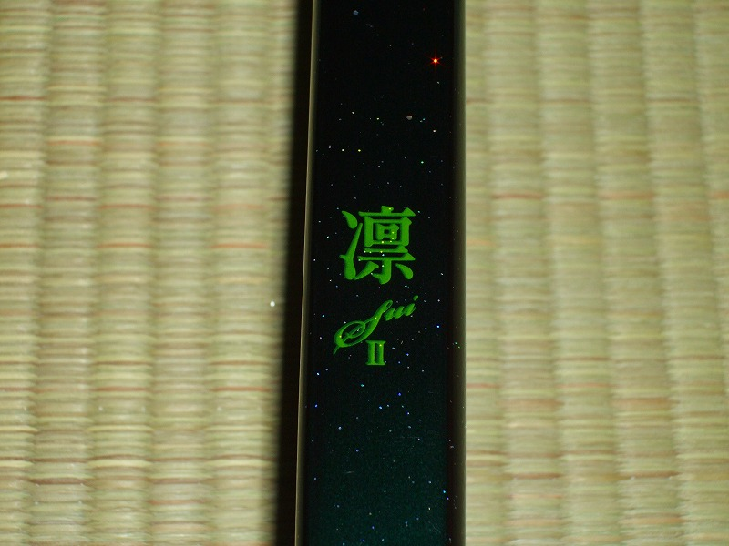 <title>凛 新作 大人気 並寸</title>