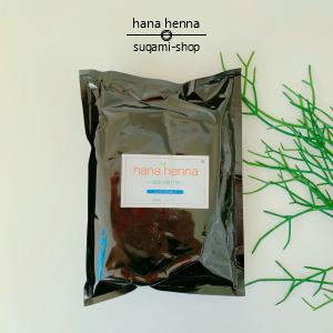 hana henna ハナヘナ インディゴ(ブルー)500g 白髪染め 天然ヘナ