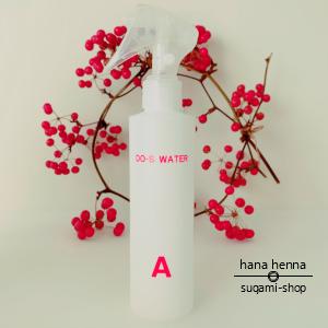 日本製 定価 正規販売店 ダメージ毛の包帯 DO-SウォーターA 全商品オープニング価格 素髪仕様の髪の補強水 200ml