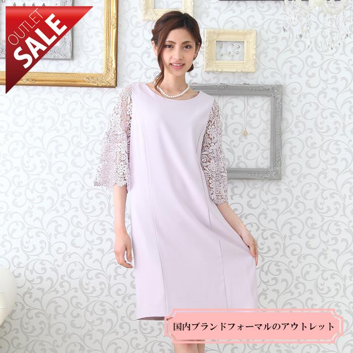 【57%OFFセール】パーティー結婚式二次会ドレス|レーススリーブドレス9号(ピンク)