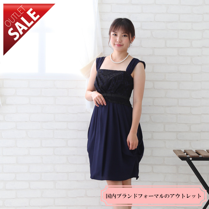 【特価商品】レースのコクーンドレス9号(ネイビー)