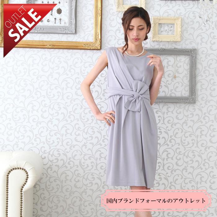 【56%OFFセール】パーティー結婚式二次会ドレス キュートリボンドレス9号(ライトブルー)