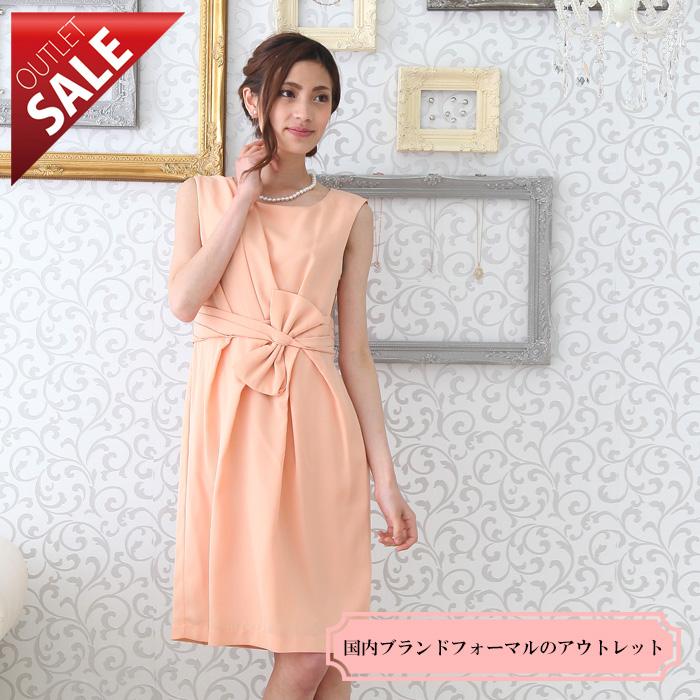 【56%OFFセール】パーティー結婚式二次会ドレス|キュートリボンドレス9号(オレンジ)