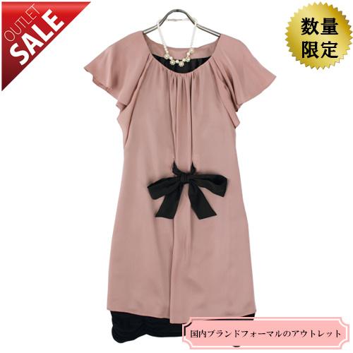 【特価商品】【半額以下セール】袖ありキュートワンピース9号(ピンク)