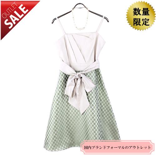 【特価商品】【半額以下セール】水玉スカートのフォーマルドレス9号(アイボリー×グリーン)