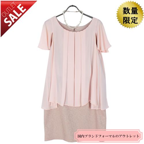 【特価商品】【半額以下セール】ふんわりトップのドッキングワンピース9号(ピンク)