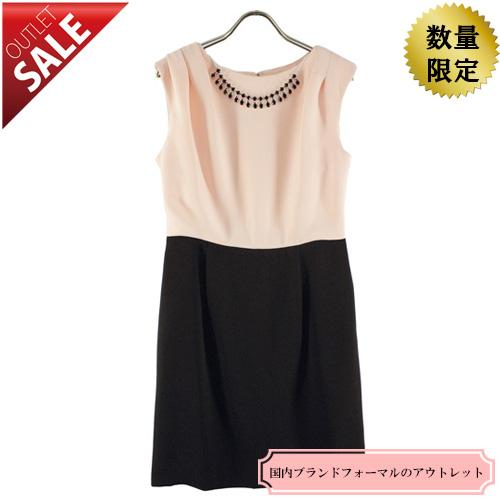 【特価商品】【半額以下セール】ビジューアクセ付きバイカラードレス9号(ピンク)