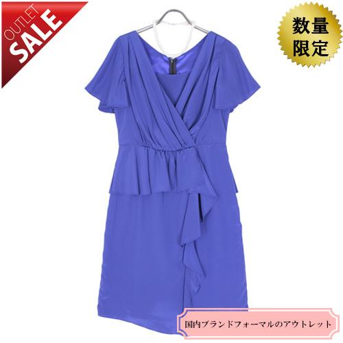 【72%OFF!】ドレスお呼ばれ結婚式二次会パーティードレスフォーマル|カシュクールペプラムドレス9号(ブルー)