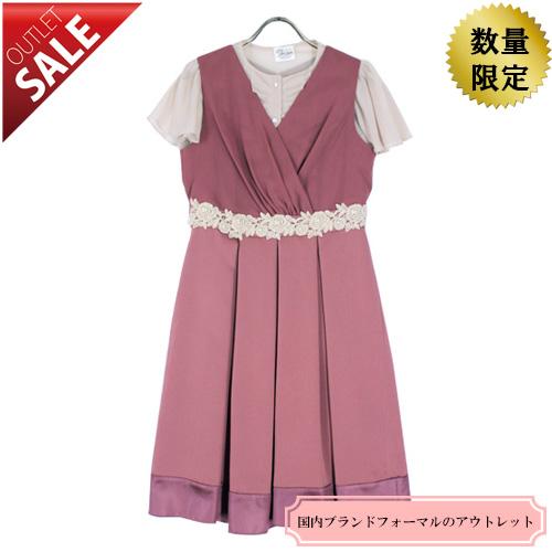 【72%OFF!】結婚式ドレス秋冬お呼ばれ二次会ドレス|ブラウス付2WAYワンピース9号(ピンク)