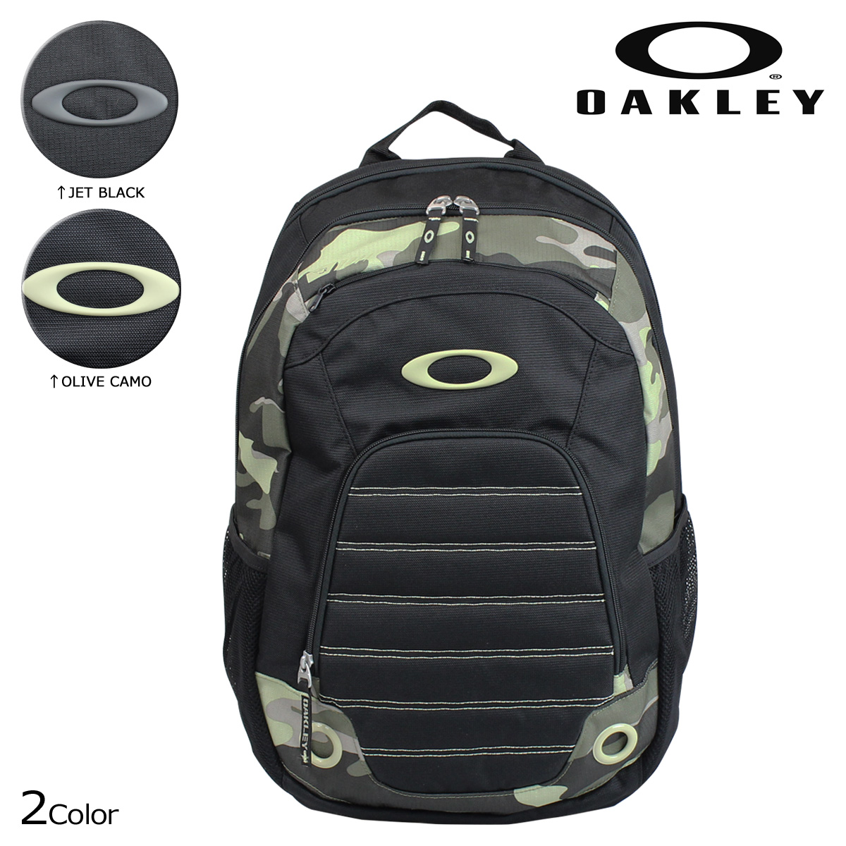 Sugar Online Oakley Mens Backpack Rucksack 92792 Gearbox 26 L 9 14 New In Stock Rakuten Global Market