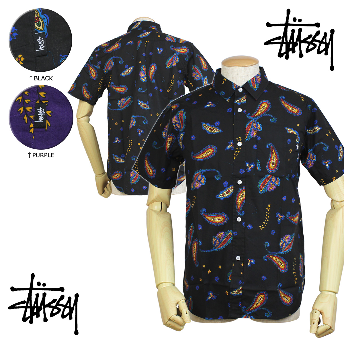 Sugar Online Shop  Stussy STUSSY mens shirt short sleeve button shirt with  PAISLEY SHIRT  8 19 new in stock   21d3acea28d