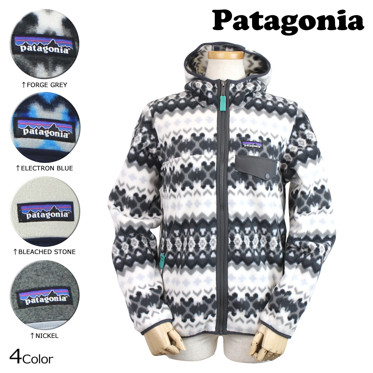 closer at best online more photos patagonia Patagonia Lady's fleece jacket WOMEN'S LIGHTWEIGHT SNAP-T HOODED  JACKET 25270