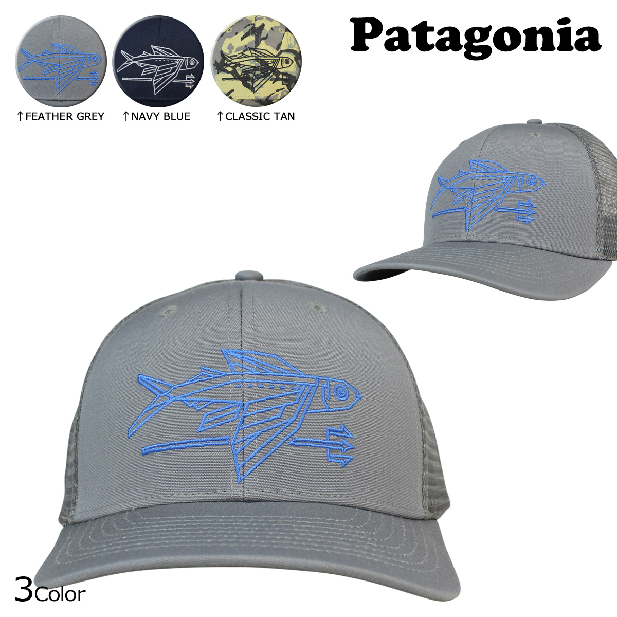 Patagonia s business activities and products are carried in this policy bd42415e0ac
