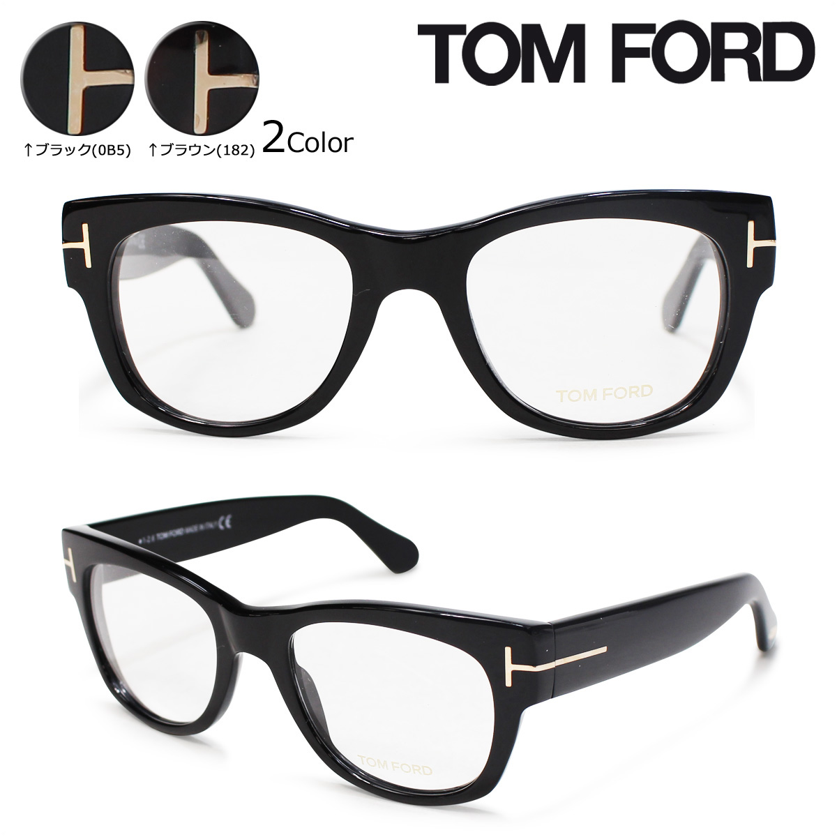 f8693e72c0 Sugar Online Shop  Product made in Tom Ford glasses TOM FORD men gap ...